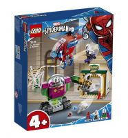 LEGO MARVEL SUPER HEROES - The Menace of Mysterio 4 წლიდან