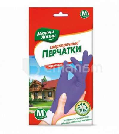 Fragrant A family Gloves Cotton MELOCHI ZHIZNI Ukraine