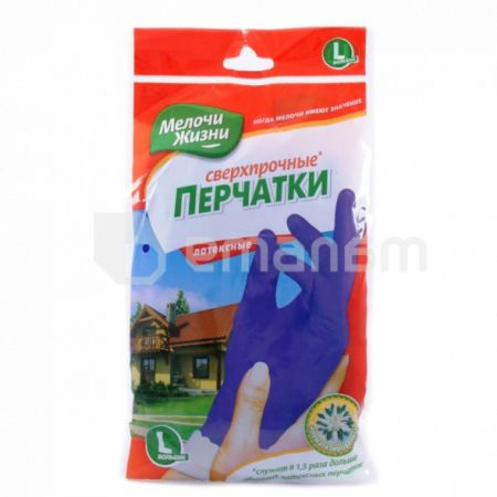 Gloves Cotton MELOCHI ZHIZNI 2539 CDN Ukraine